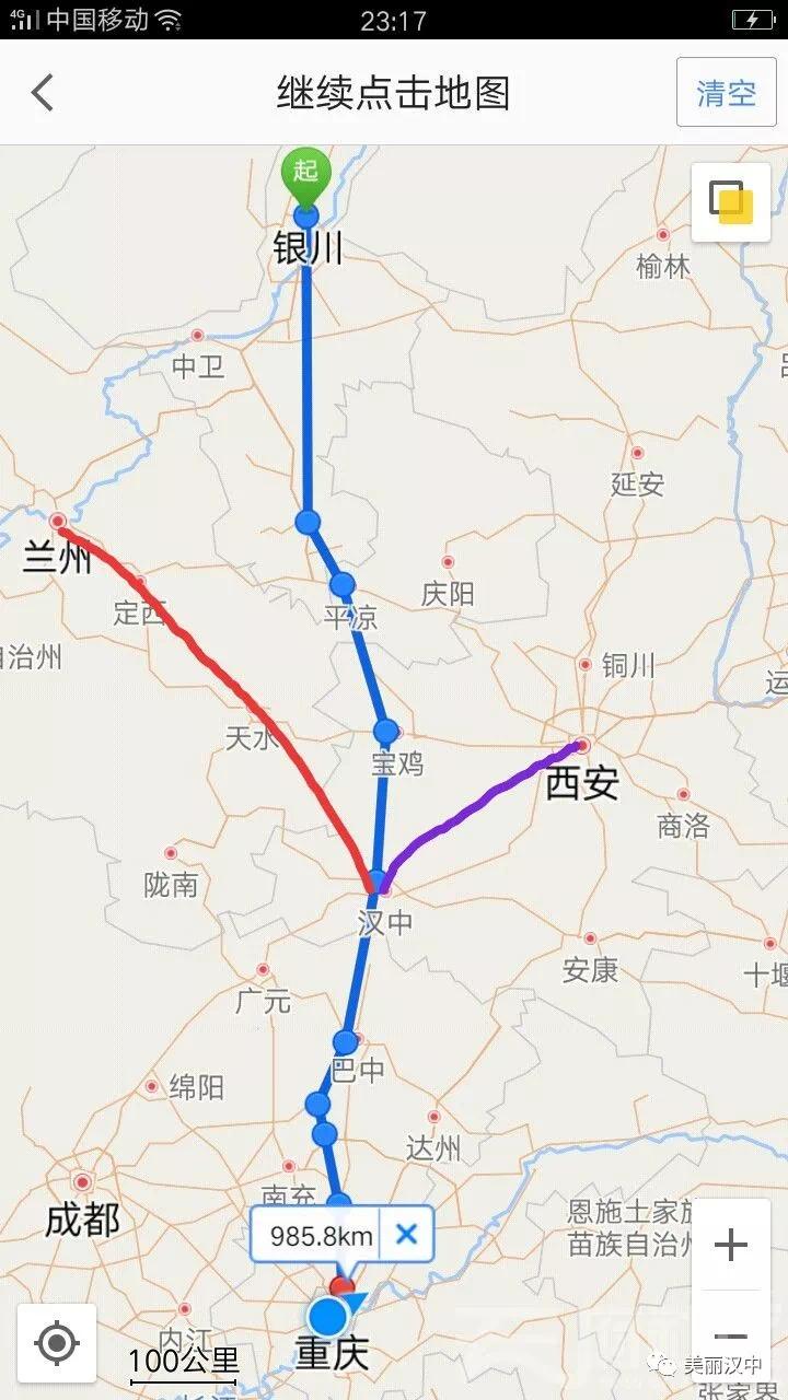银川经宝鸡、汉中至重庆高铁......