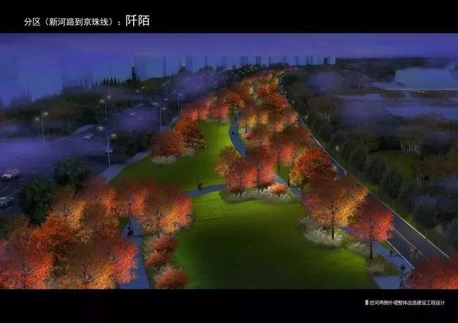 重磅!岔河景观大提升!十里花廊、乐活绿道……