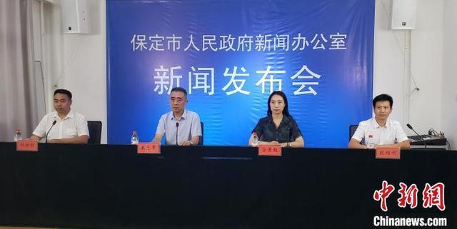 保定:打造京津冀世界级城市群中的品质生活之城