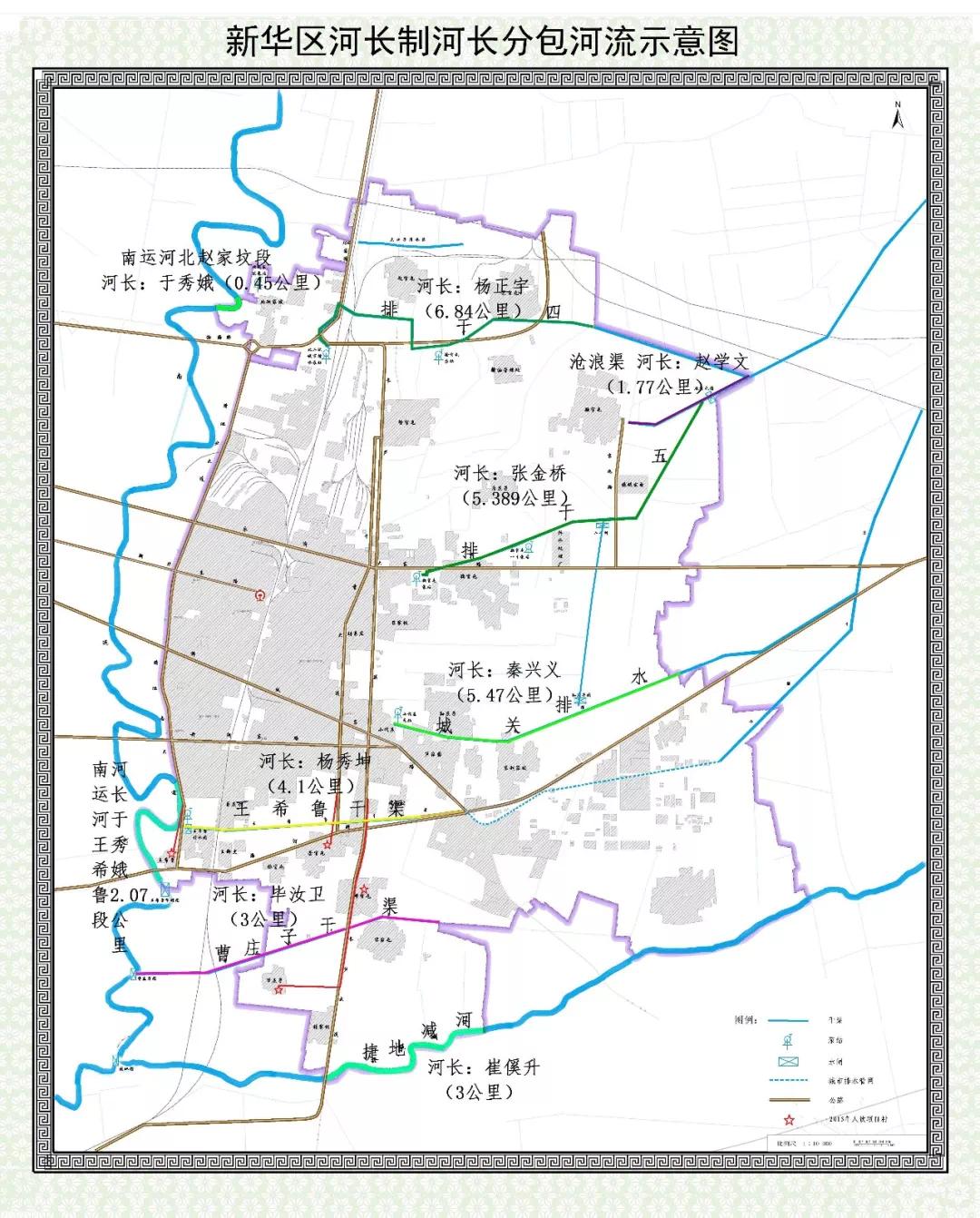 沧州新华区依法拆除捷地减河沿线3000㎡违章建筑