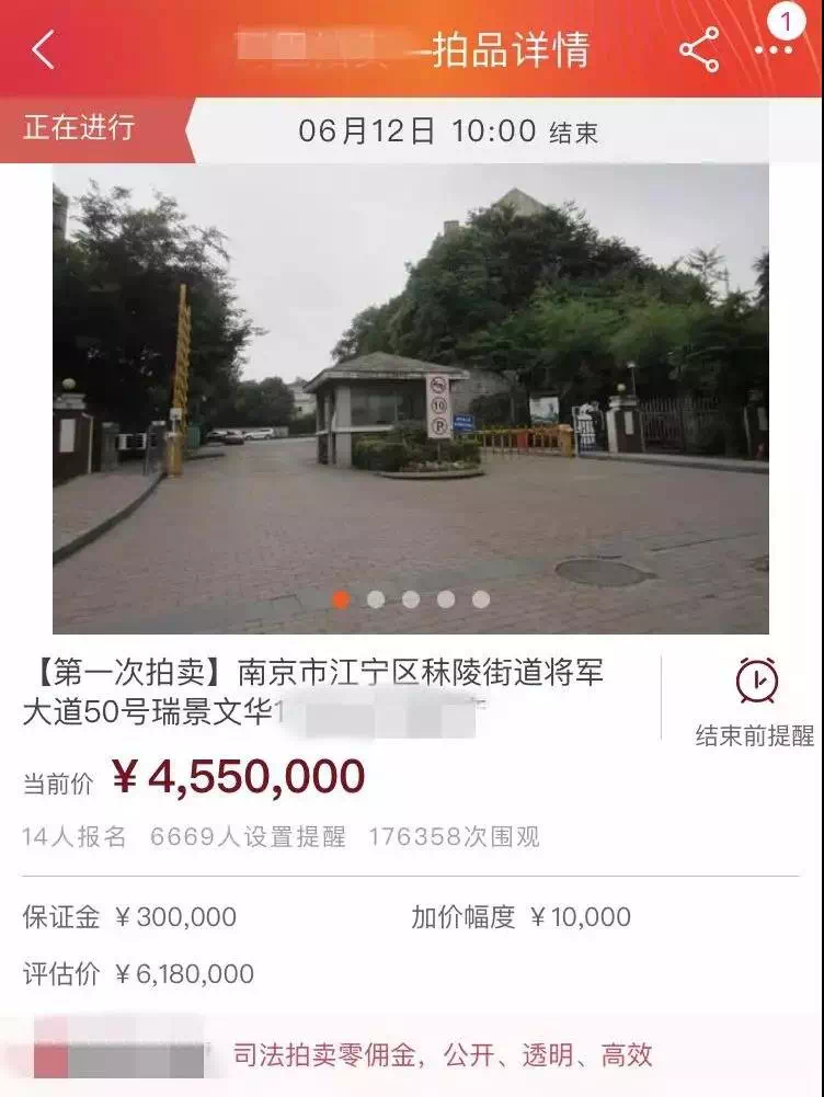 『狐说House』光重庆就有1000套?这些凶宅都是谁买啦?