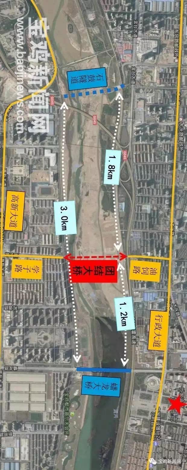 宝鸡五座渭河大桥即将开工!