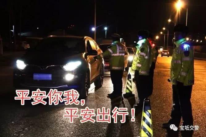 交警:<a href=http://news.bjtvnews.com/tianjin target=_blank class=infotextkey>天津</a>人返程期间要注意这些问题