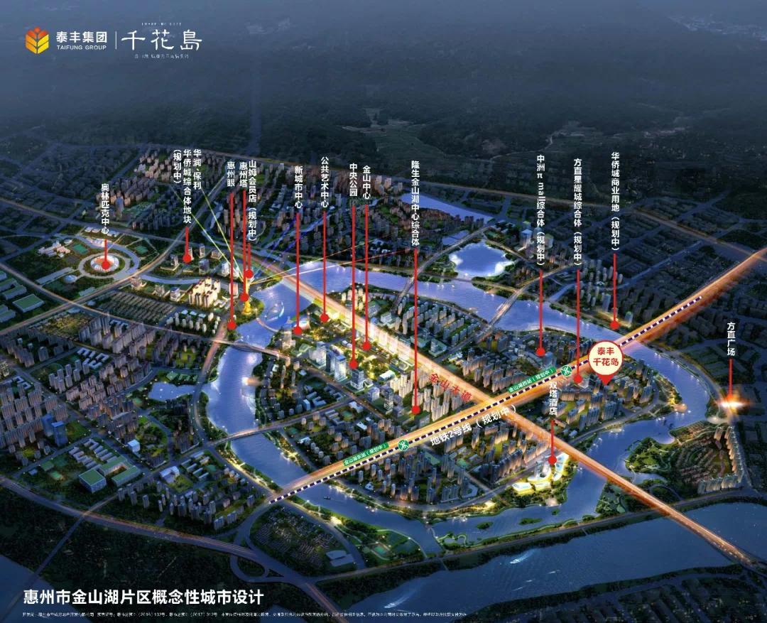 遵循香港商业成功的秘诀,惠州未来商业王国将会在哪?