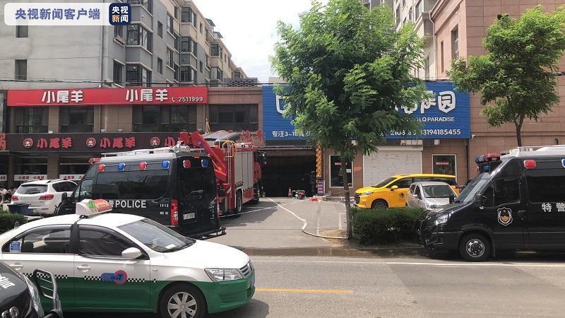 辽宁阜新一居民小区发生漏电事故 造成4人死亡