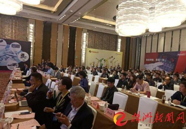 """""""2018中国工程建设焊接论坛""""在株举行 行业专家齐聚动力谷"""