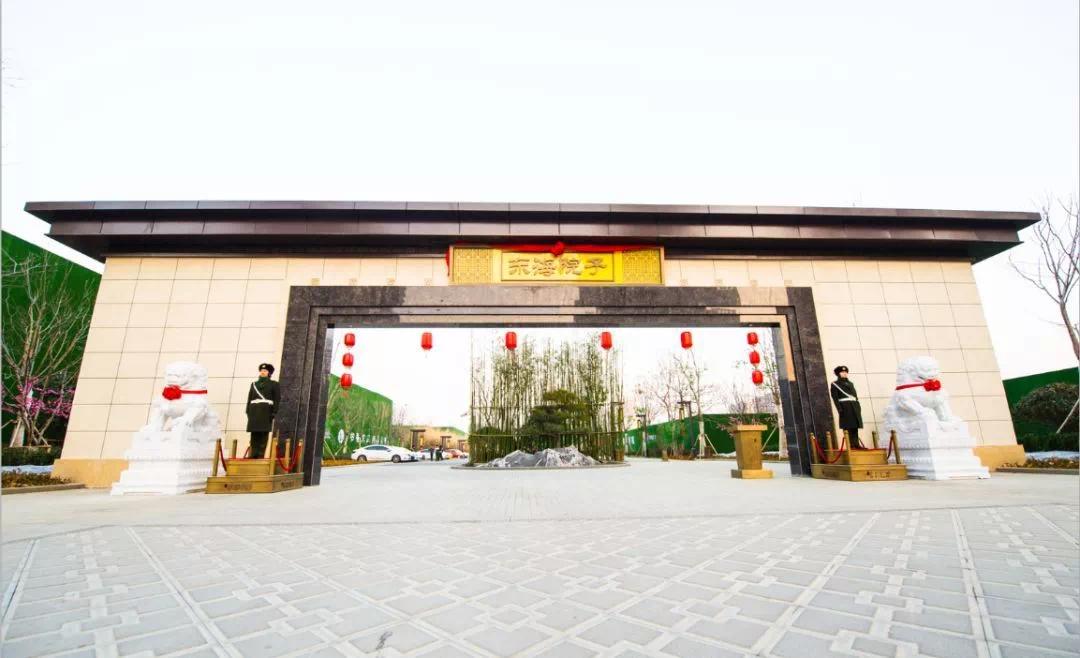 喜讯:东海集团又添四个3A级住宅项目