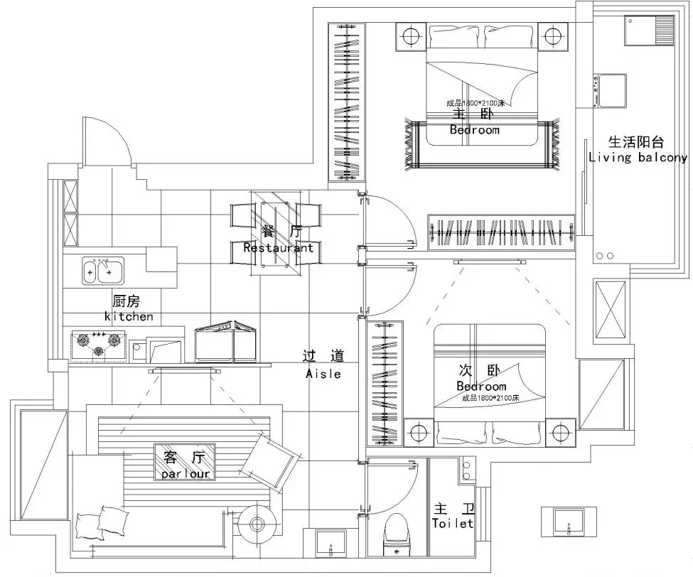 64m²复古现代风优雅小居,Is it you?-yes. 复古现代风 第2张