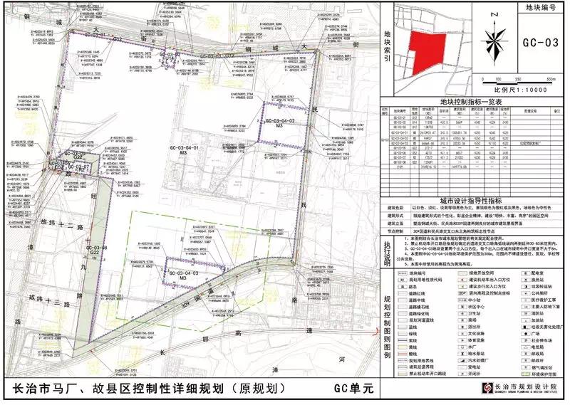 长治又一大型项目在马厂、故县规划,建成年收入达31亿元