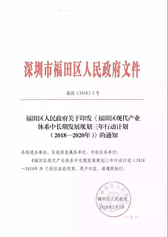 """广深港高铁香港段昨日试运行!置业""""中轴线""""成为大热门!"""