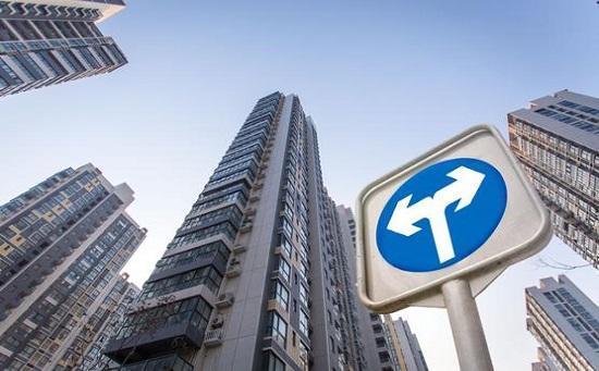 """""""退房令""""重启,央企将全面退出房地产行业"""