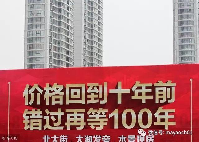 又一城市房價下跌 只能面對現實 無論如何也要做好思想準備了