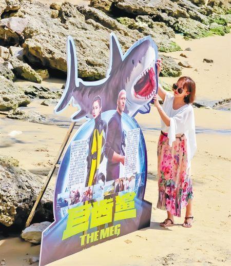 好莱坞效应搅热海岛游 海南借力打造天然摄影棚