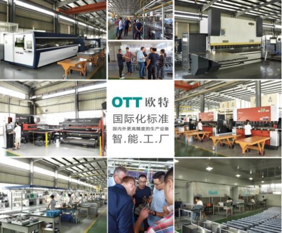 国际大牌OTT欧特,脱颖而出的制造技术变革升级