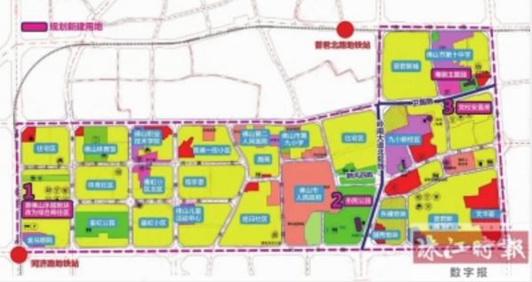 普君片区改造规划公布 佛山乐园片区将改造成商住区