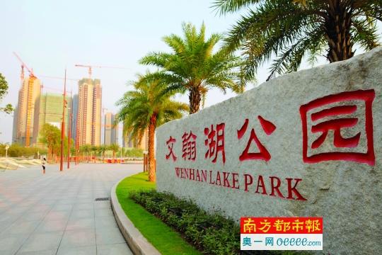 """桂城打造""""绿心"""" 建设大湾区高品质生态之城"""