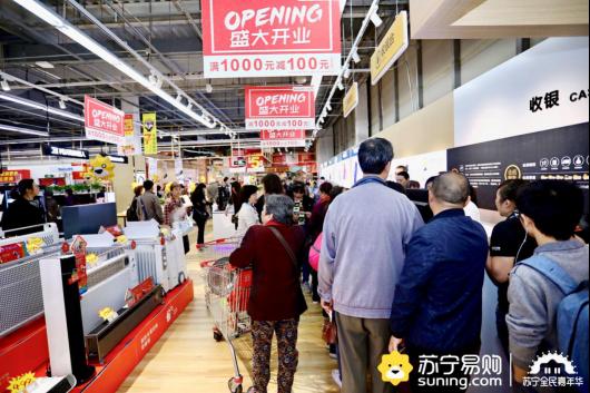双十一战报亮眼!苏宁智慧零售让消费升级延续到未来