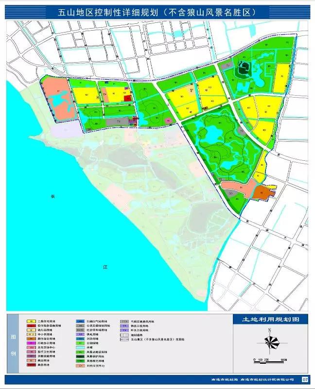 五山地区控制性详细规划来了!四级道路系统,5处停车场……