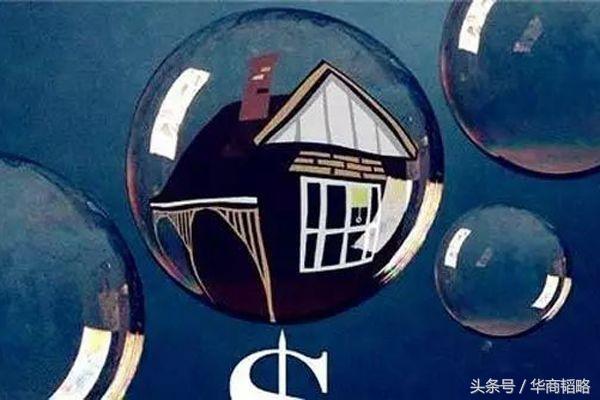 97香港楼市崩盘的惨痛代价
