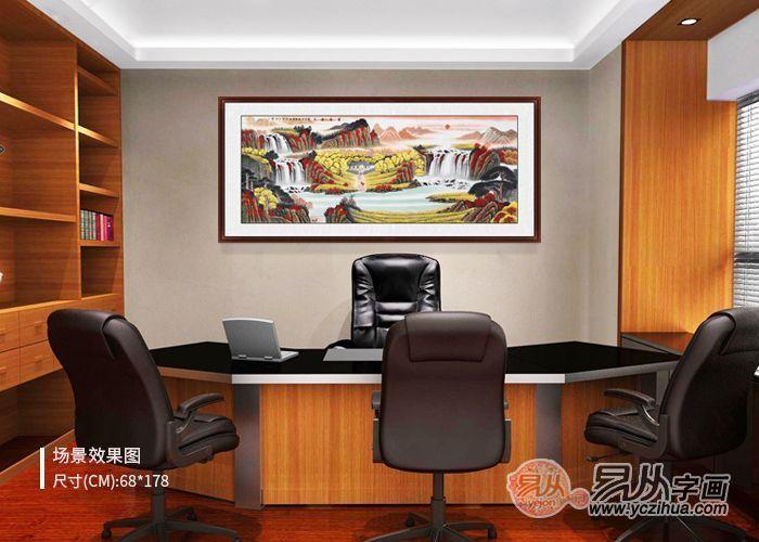 领导办公室挂画,告诉你为什么选这幅画