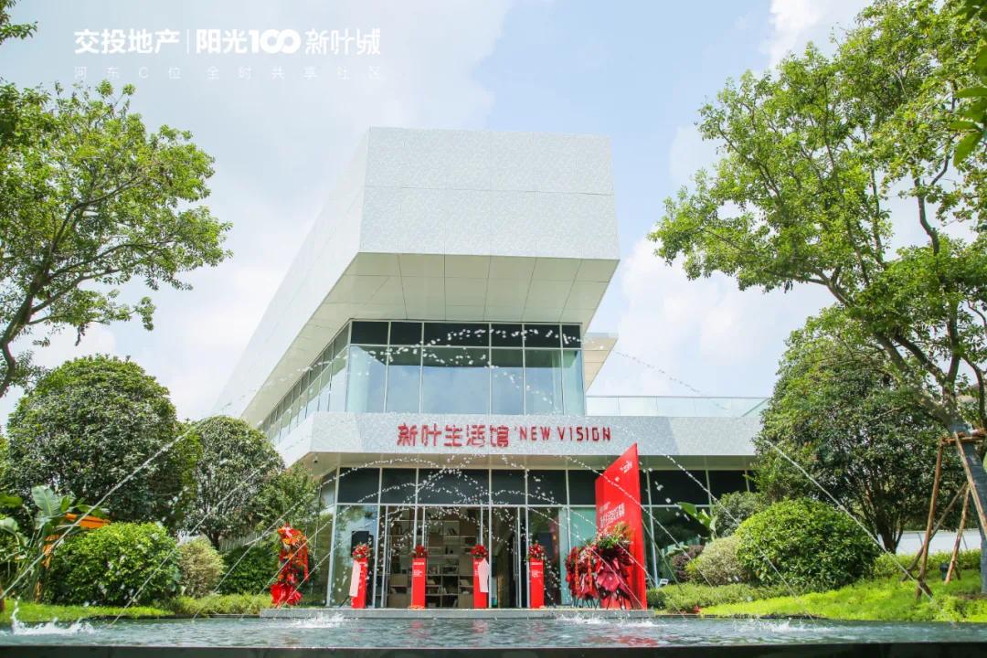 颜值界王者|打破传统,这个网红生活馆正式开馆了!