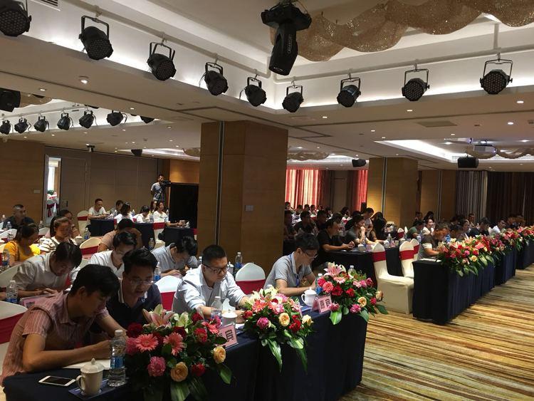 东城镇产业现代化管理和营销推广计划服务项目会议胜利召开