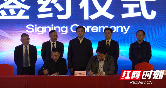 2018中國國際進口博覽會張家界專場推介會在滬舉行