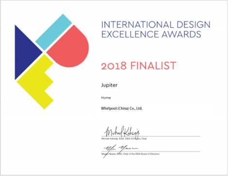 惠而浦摘得两项美国IDEA设计大奖