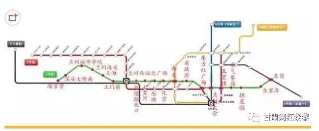 2018兰州地铁1号线预计2018年底进入试运行阶段!附线路