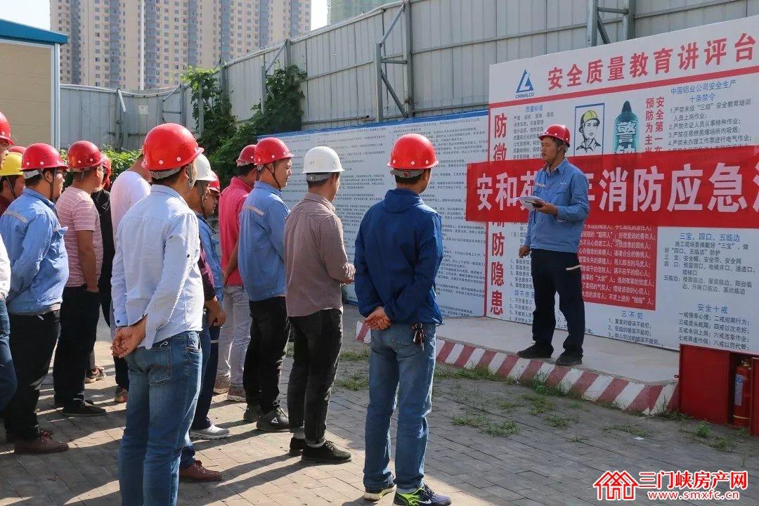 预防为主,消防结合 | 安和苑项目部举行消防演练