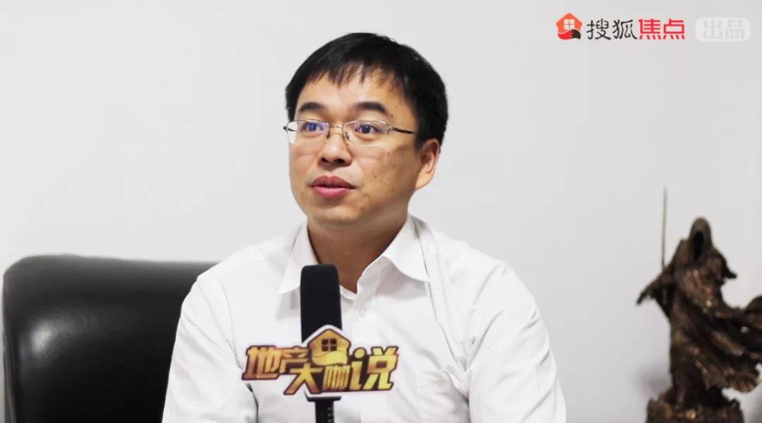 宝业四季园朱玉峰: 刚需和首改会成为购房主力