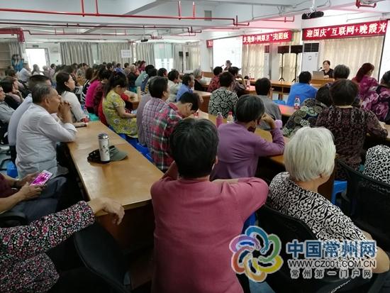 """""""互联网+晚霞光影""""常州文化享老新模式进社区"""