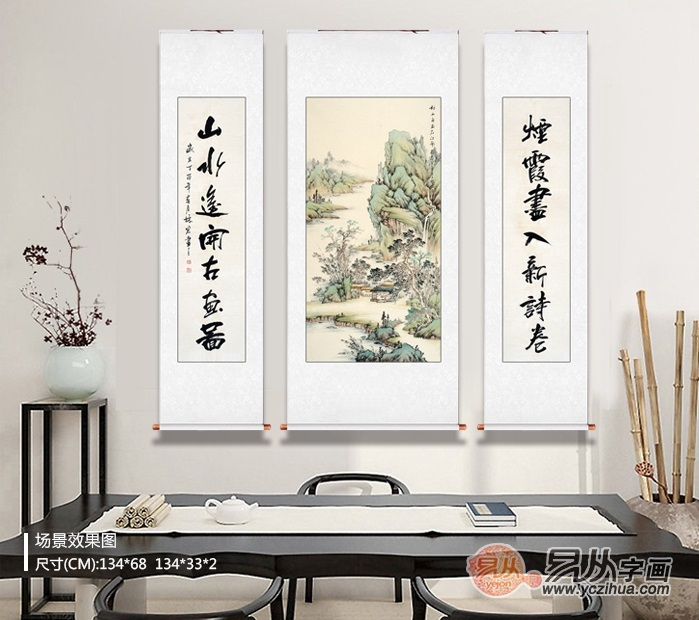 家中不同场合要挂不同的画,你知道怎么选吗?