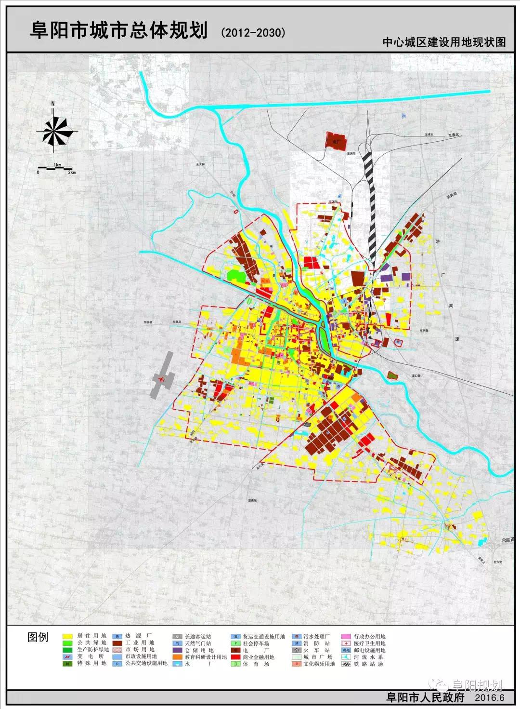 阜阳市城市总体规划修改方案公示 动态维护让规划适应性更强