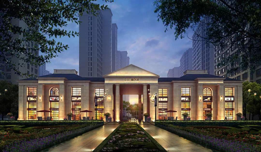京北·融创城新楼开盘,打造自然景观和都市生活新典范