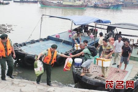双台风组团来袭 茂名边防成立15支应急救援小分队保安全