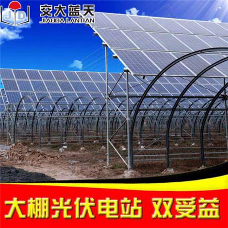 交大蓝天张海兵阐述未来太阳能光伏发电产业前景