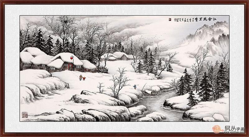 书房装饰画图片:浓浓中国传统文化气息的书房装饰字画