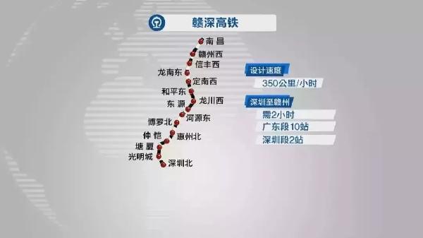 深惠城际坪地至沥林北段开展工可研 力争今年内