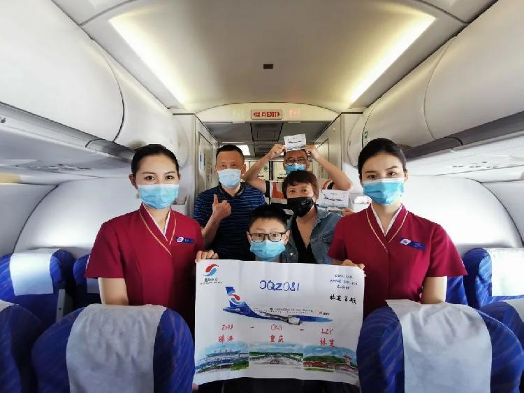 暑期旅行再添新去处!珠海-重庆-林芝航线成功首航