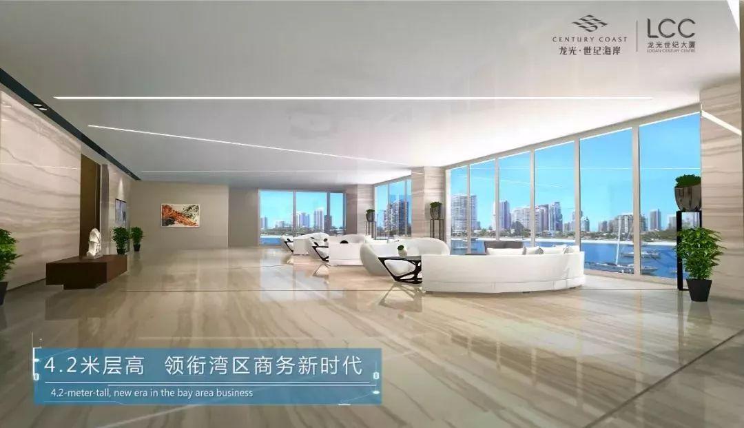 新名片·新商务丨海滨路稀贵全海景办公楼正式预售