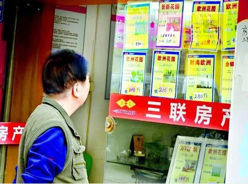 武汉二手房成交占比逐月提高 新房带精装修价格水分大
