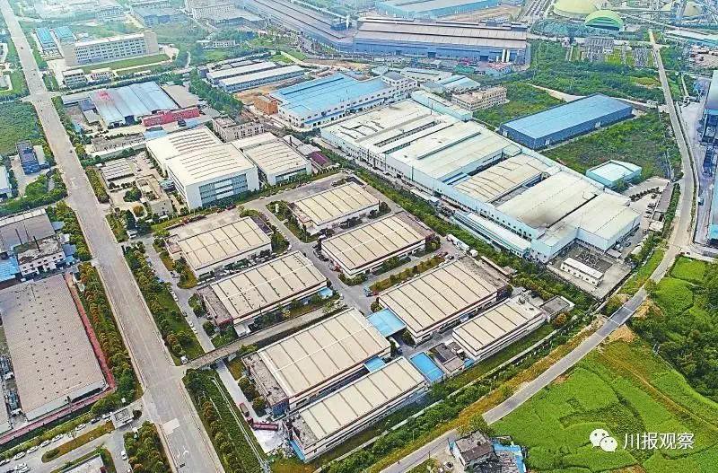 四川新设72个省级开发区, 广安有5个