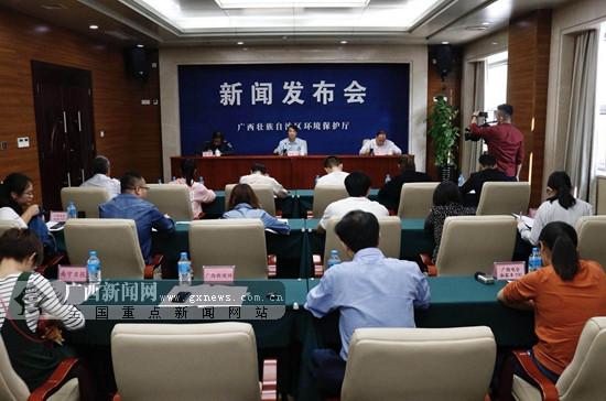 广西发布前三季度环境质量状况 柳州环境空气质量倒数第五!
