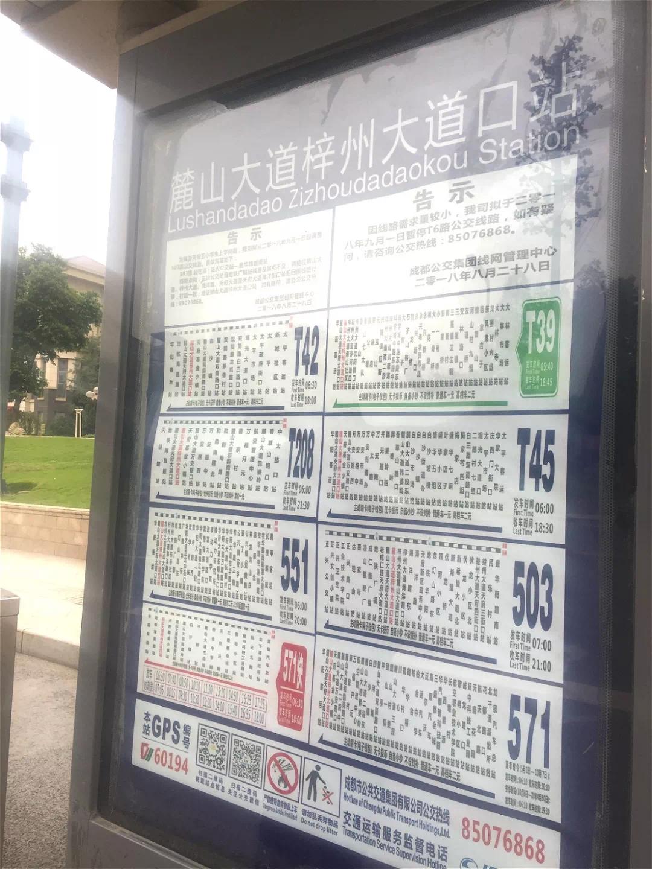 """麓山板块196套""""真洋房""""入市 精装单价14513元/㎡"""