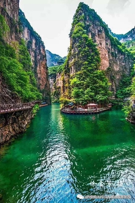 山水间演绎八泉峡风采 群星放歌山西太行山大峡谷