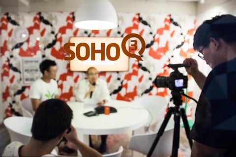 潘石屹停售资产,SOHO3Q有意拆分上市