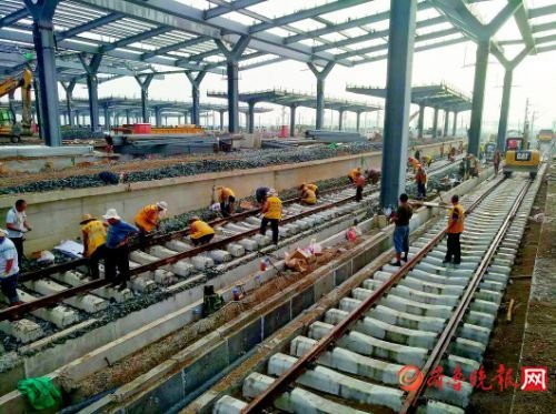 济南新东站轨道到齐 19条铁路线8月15号铺轨完成