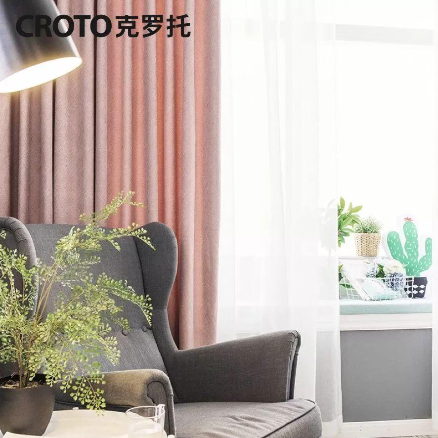 克罗托窗帘 一扇窗 一个家 一种生活