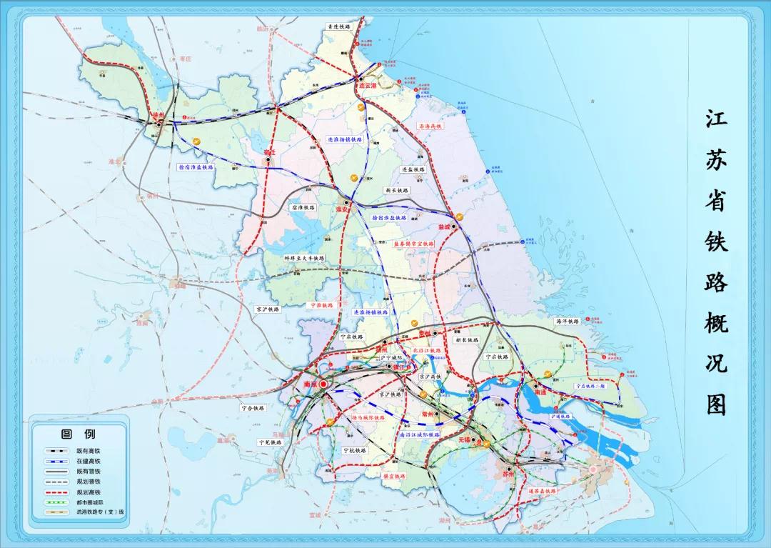 最新!江苏南沿江城际铁路开工!时速350公里与沪通铁路相连